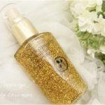 優艶ゴールドローションの半額キャンペーンで純金美容を体験してみた!金箔美容エステって本当に効果ある?現品レビュー・口コミ