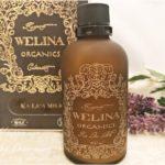 ウェリナのカレアミルクは植物の恵みたっぷりの薬草感あり!濃厚テクスチャでコスパも最強です。現品レビュー・口コミ