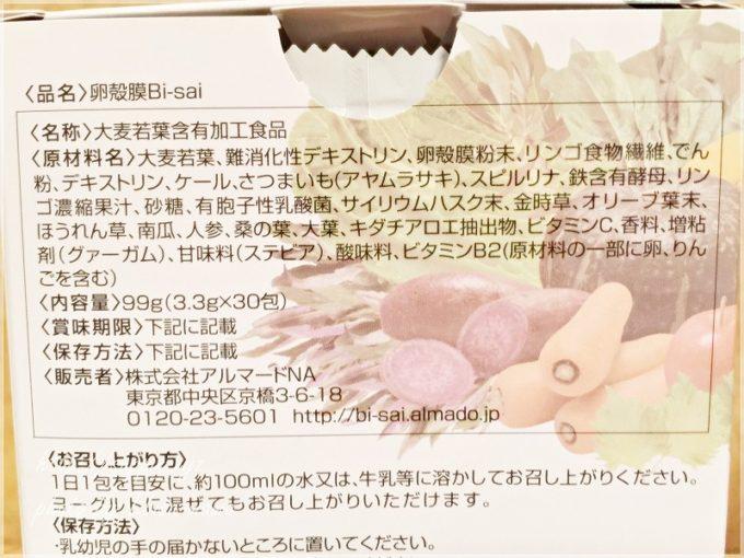 newIMG_5197