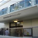 広尾子育て支援センターに行ってきました