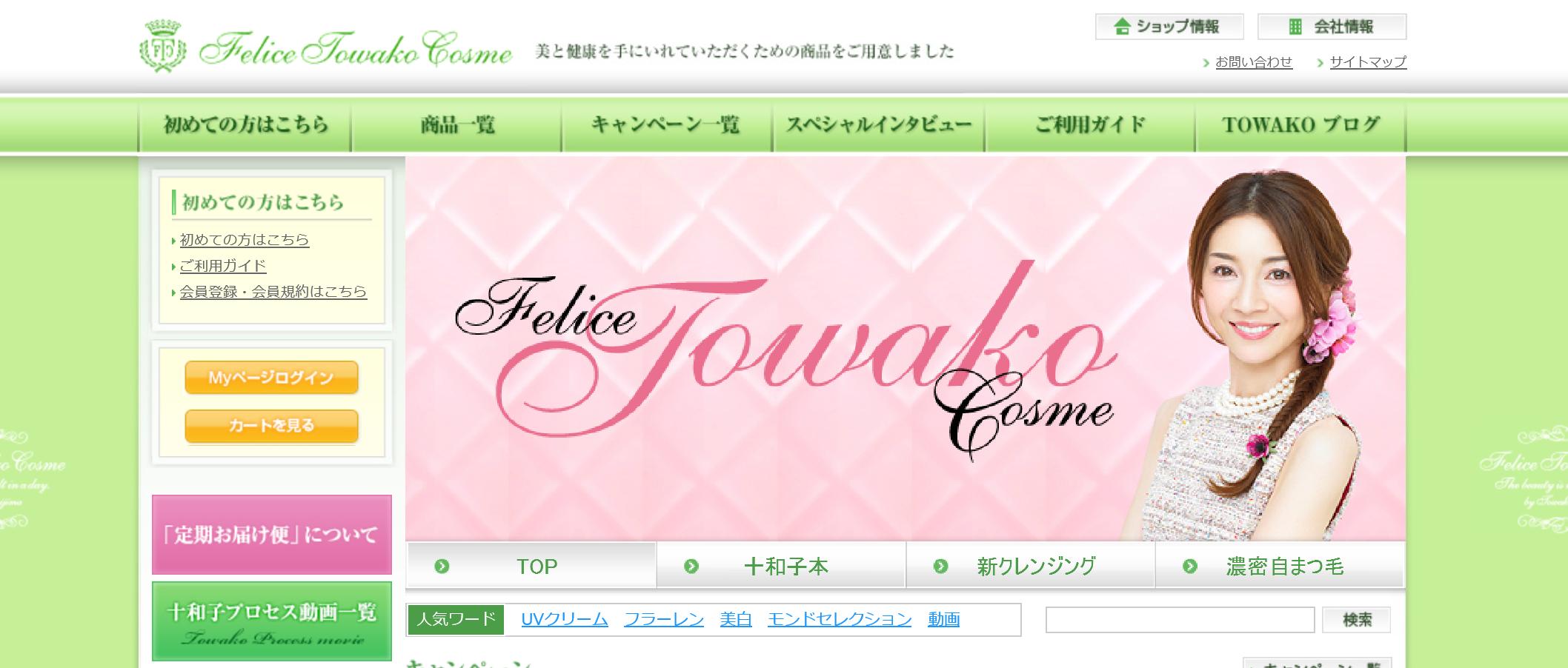 towako
