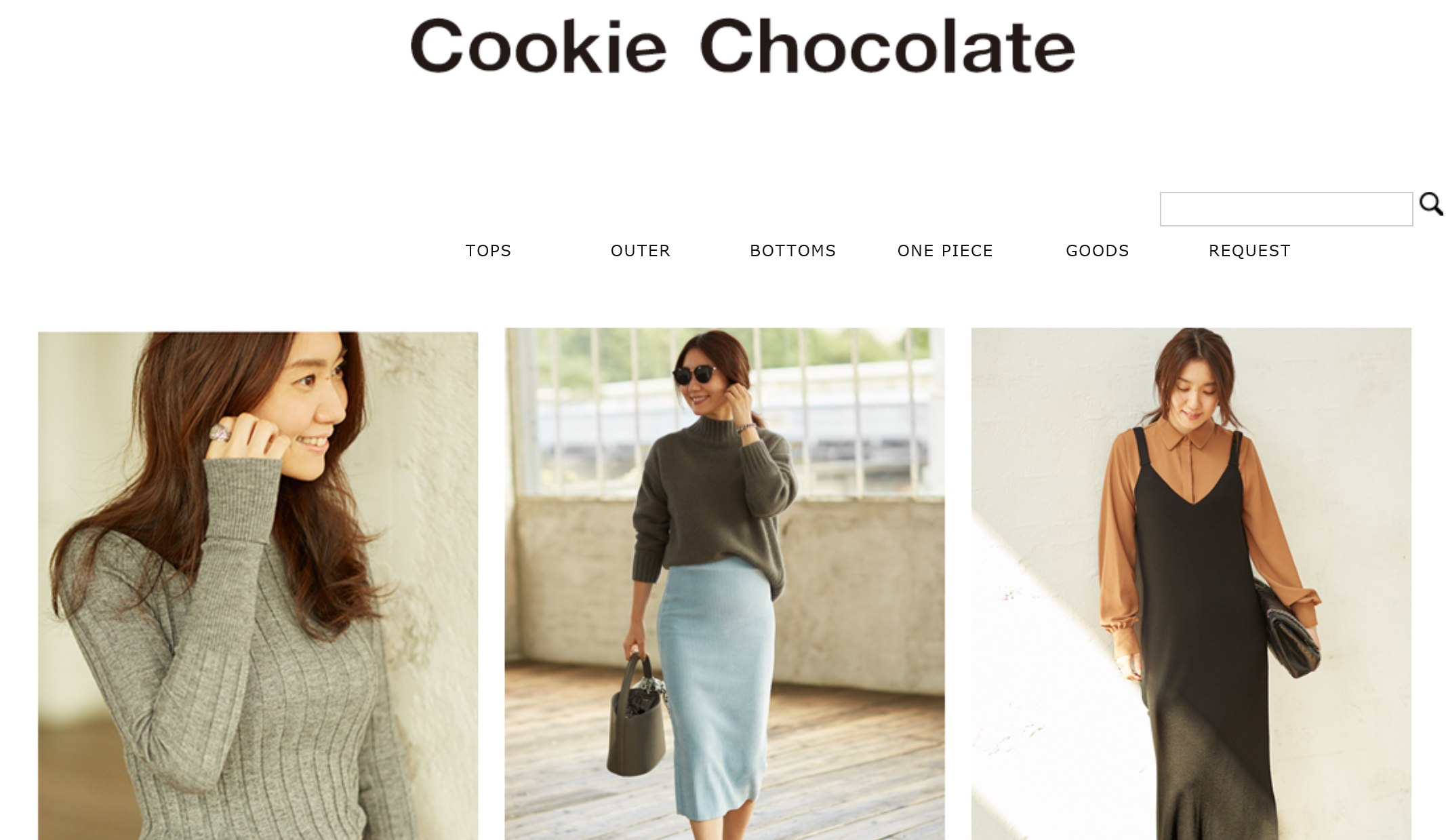 cookiechocolate