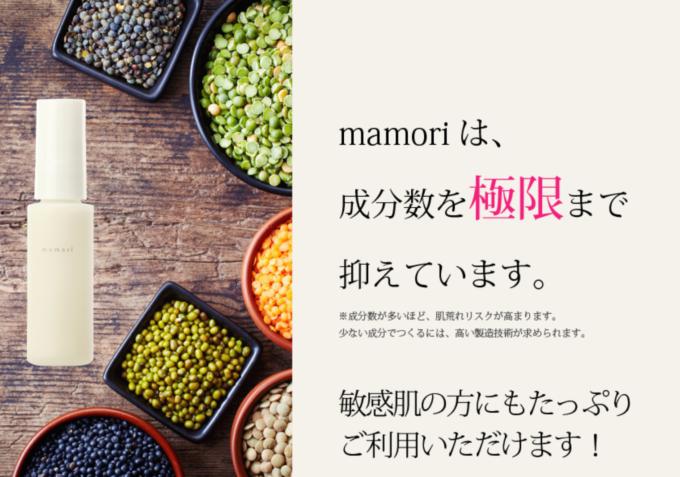 mamori3