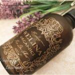 カレアモイストは大人の乾燥肌でもOKの高保湿力!アロマの香りがクセになる、抗酸化力バツグンの2層式化粧水です。現品レビュー・口コミ