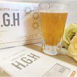 フラセラH.G.Hを口コミします!成長ホルモン分泌を増大させる美肌・健康ドリンク♪おいしいレモン味を空腹時に飲むんです。運動用ドリンクで汗びっしゃり!現品レビュー・口コミ