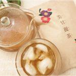 おなかの痛くならない便秘茶ならこれがおすすめ!SNSで話題沸騰の美甘麗茶(びかんれいちゃ)現品レビュー・口コミ!