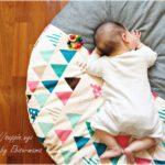 せんべい座布団買ってみました。どこで買うのが安い?現品レビュー・口コミ。出産祝いにも最適♪赤ちゃんがスヤスヤお昼寝してくれます